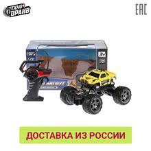 Машинки на радиоуправлении, купить по цене от 639 руб в ...