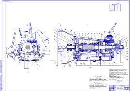 Курсовой проект Анализ конструкции рабочие процессы и  Курсовой проект Анализ конструкции рабочие процессы и проверочный расчет коробки передач автомобиля ВАЗ