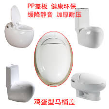 egg shaped toilet seat. lightbox moreview · egg shaped toilet seat o