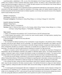 how to write an introduction in research paper on genetics research papers genetics crime pros of using paper