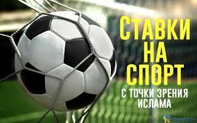 Зарегистрироваться На Сайтах Для Ставок На Футбол