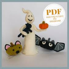 Crochet Halloween Patterns Best Ideas