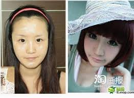 on june 3rd 2016 the internet humor site acidcow posted a gallery of makeup transformation photographs featuring asian women shown below