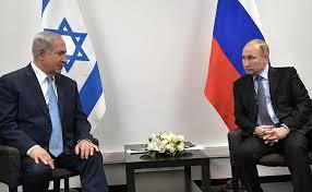 Image result for israel prime minister