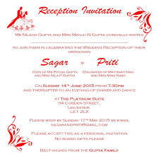Wedding Reception Invitation Wordings Click Here To View