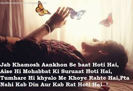 Love Shayari New Love Shayari SMS Quotes Images Pics Wallpapers Interesting New New Latest Love Quotes