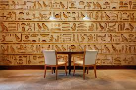 Space Expansion Wallpapers – Egyptian ...