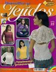 Переводы для вязания с иностранных журналов