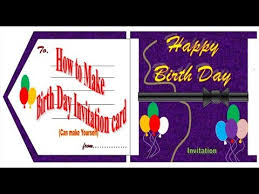 How To Create Invitations On Word How To Make Birthday Invitation Cards In Microsoft Word 2007 Step By Step