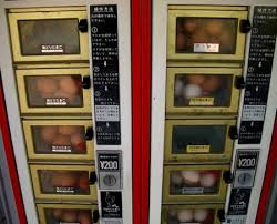 Japan Underwear Vending Machines Interesting 48 Bizarre Vending Machines Strange Vending Machines Oddee