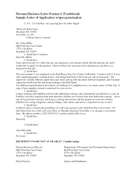 Personal Business Letter The Best Letter Sample Cover Letter Example