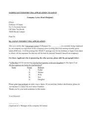 Invitation Letter Sample For Visa Application Copy Covering Letter