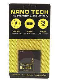 <b>Аккумулятор Nano Tech</b> 1500mAh для Lenovo A520 A780 A690 ...