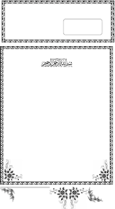 Ngacapruk memeh saur / ngomong sunda apps on googl. Obtain Bingkai Undangan With 353x355 Resolution