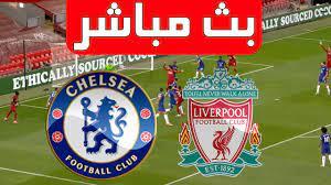 مشاهدة مباراة ليفربول و بث مباشر مباريات اليوم يلا شوت ماتش ليفربول مباشر  الان - YouTube