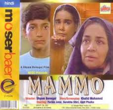 Image result for film (Mammo)(1994