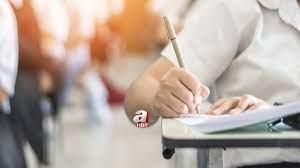 BİLSEM sınav sonuçları ne zaman açıklanacak 2021? MEBBİS ile BİLSEM  sonuçları bugün açıklanır mı?