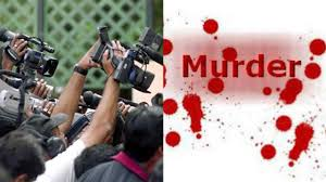 Image result for journalist india