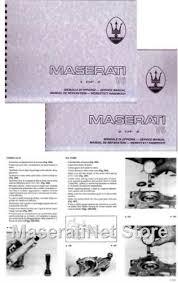 maserati club maserati parts mie corp store click here to view larger image