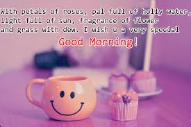Romantic Good Morning Sayings And Messages 1 Incredible Sayings