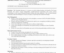 Ideas Of Sample Resume Australia Retail Example Customer Resumes ...