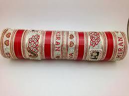 Bridal Bangle Set Designs