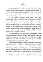 Скачать Адамгершілік туралы реферат без регистрации реферат производство зеленого горошка реферат понятие общества философия список литературы с года