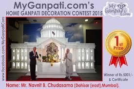 home ganpati decoration contest 2017 myganpati com international