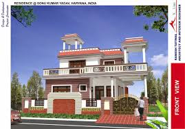 Indian House Design Plans Free   Homemini s comImage Gallery South Indian Model House Plan Design