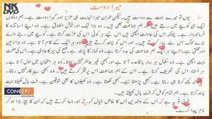 essays on about mother in urdu through essay depot essay on my neighbour in urdu speedy paperessay on my mother in urdu