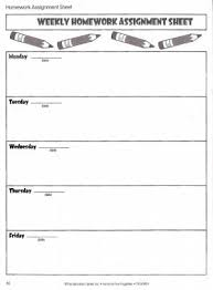 1 page essay template