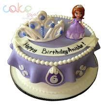 Odc105 Barbie Cartoon Fondant Theme 1 Kg Designer Cakes Cake