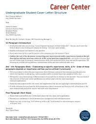 Cover Letter For Computer Science Computer Science Undergraduate Cover Letter Rome Fontanacountryinn Com