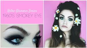60s makeup smokey eye tutorial priscilla presley inspired 1960 s s makeup