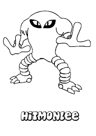 Hitmonlee Coloring Page Source 5km Jpg