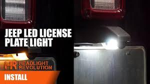 2017 Jeep Cherokee License Plate Light 2012 Jeep License Plate Light Headlight Revolution