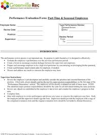 Performance Evaluation Form: Part-Time & Seasonal Employees - Pdf