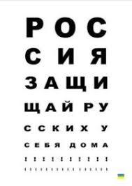 Landolt C Eye Chart Pdf Neuro