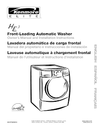 Front Load Washer Dimensions Kenmore Washer 110 User Guide Manualsonlinecom