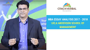 ucla anderson school of management essay analysis  in this article we will discuss what you need to do if you are applying to the anderson school of business at ucla for their mba program