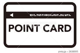 ポイントカード クリップアート ポイントの写真素材 Pixta