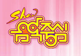 Mbc Music Core Aviateb1a4