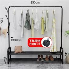 drying rack floor single pole home bedroom hanger indoor balcony outdoor clothes hanger drying rod simple shoe rack storage rack 1 5 meters double decker