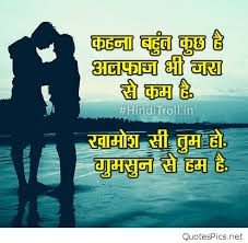 sad love wallpapers with quotes in hindi. Brilliant Hindi Indian Hindi Sad Love Quotes Wallpapers Sayings Images On With In R
