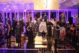 Quintessentially Events Multi Award Winning International Event