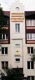 ЮРк МФЮА Юриспруденция ВКонтакте 26ЮРк5220 МФЮА Юриспруденция