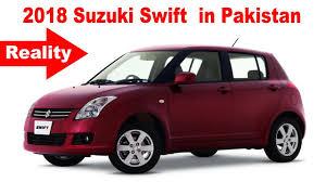 Suzuki Swift 2018   Pakistan - YouTube