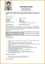 Browse 1,557 resume examples for any profession. Application Cv Template May 2021