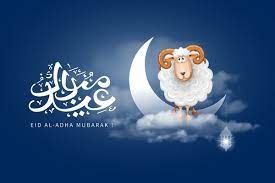 رسائل SMS كل عام وانتم بخير عيد الاضحى 2021 – أخبار عربي نت