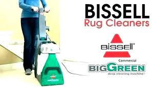 home depot carpet cleaner rug doctor pro carpet cleaner rug doctor pro reviews al home depot